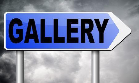 artictic: gallery road sign billboard. Stock Photo