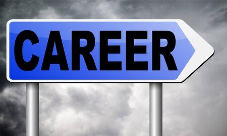 careerist: career road sign billboard.