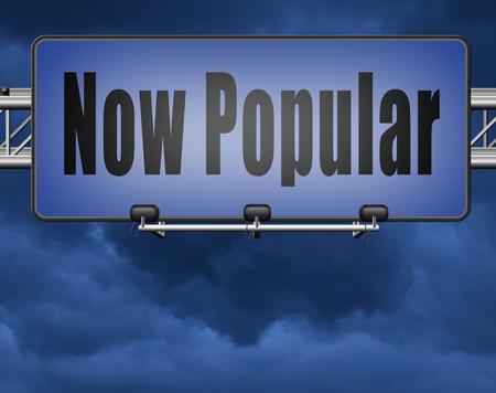 now popular, hot and trending road sign billboard. Standard-Bild - 89902823