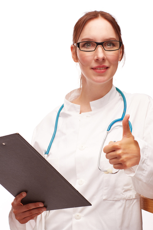 physican: Doctor with treatment plan on visit to hospital. Stock Photo