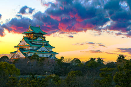 Beautiful Sunset Image of Osaka Castle in Osaka, Japan Stock Photo