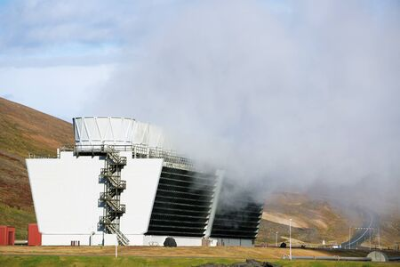 geo: iceland geo thermal power station