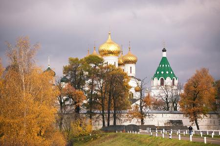 kostroma: kostroma