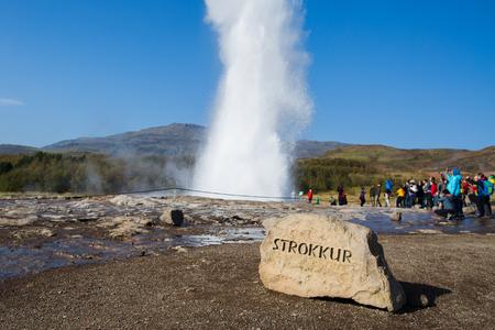 eruptive: Geyser Strokkur eruption in the Geysir national park, Iceland. Stock Photo