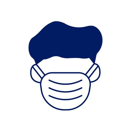 Man face with blue mask icon vector in trendy flat style isolated on white background 向量圖像