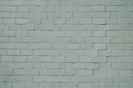 White block wall; Mountain View, California