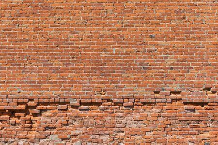 Old uneven brick wall, Palouse, Washington