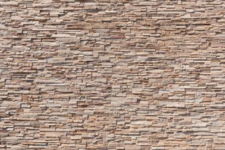 Navajo sandstone slab wall, Antelope Point, Page, Arizona Stock fotó - 77918934