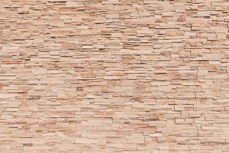 Navajo sandstone slab wall, Antelope Point, Page, Arizona