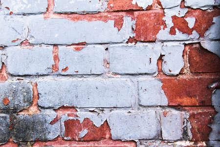 The old brick wall at Rangon Myanmar