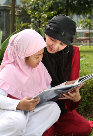 Muslim Mother and Child Stock Photo