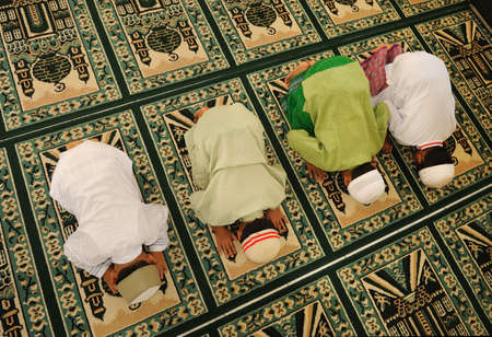 Muslim Kids Praying Stock Photo