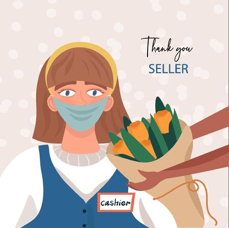 Nice vector card with thanks for fighting pandemic. Thank you seller and cashiers. Thanks to the trade workers. Vectores