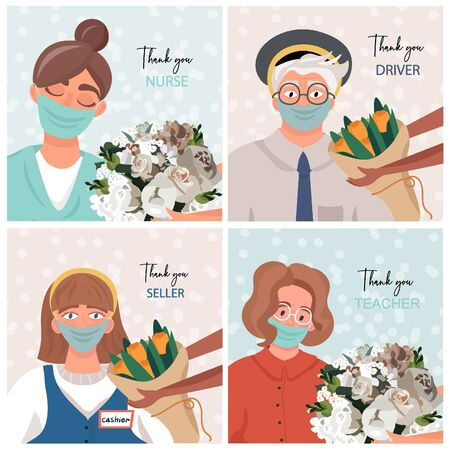 Set of nice vector cards with thanks for fighting pandemic. Thank you nurse, driver, teacher, seller and cashiers. People who work in period coronavirus pandemic.