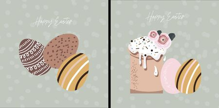 Gentle minimalistic Easter vector set with easter cake and eggs