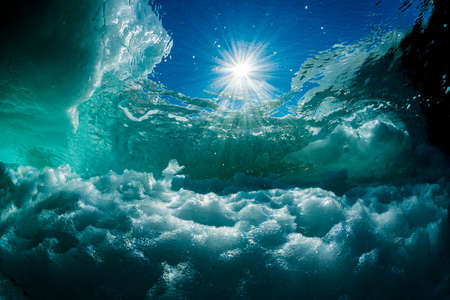 Rays of sunlight and drift ice Banco de Imagens