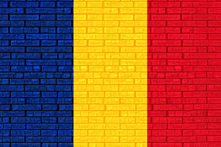 like it: Illustration of the Flag of Romania made to look like it has been painted onto a wall graffiti style
