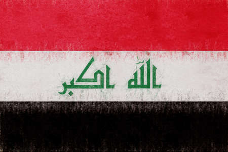 iraqi: Illustration of the flag of Iraq with a grunge look.