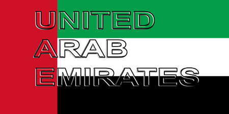 sovereignty: Illustration of the flag of the United Arab Emirates with the country written on the flag. Stock Photo