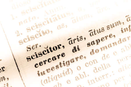 latin language: latin language words  - sciscitor - ask, investigate
