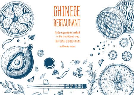 아시아 음식 프레임. 선형 그래픽입니다.