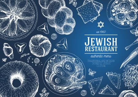 Jewish cuisine top view frame. Jewish food menu design. Kosher food. Vintage hand drawn sketch illustration. Linear graphic