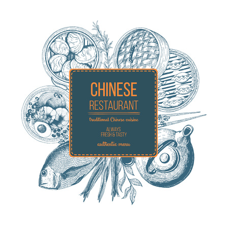 Vector asian food illustration. Chinese food frame illustration. Menu label with dumplings, fish, ramen and kettle. Linear graphic. 向量圖像