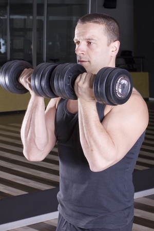 weightlifting equipment: Bodybuilding with light weight weights
