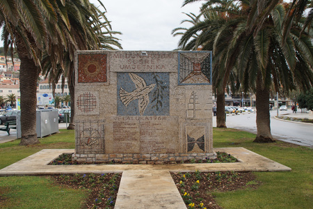 A monument made of mosaic - International Artists Meeting in Vela Luka 1986