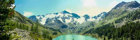 very beautiful mountain lake, Russia Siberia Altai mountains. Panorama Stock Photo