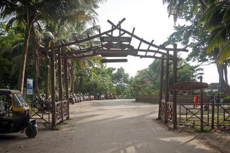 Wooden gate entranceat Radhanagar beach on Havelock Island, Andaman and Nicobar Islands, India. 18 January 2018