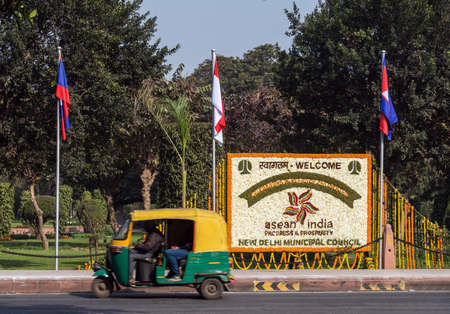 flower arrangement with words Happy Republic day on the streets of new Delhi India. the decoration of the celebration for the Republic of India. new delhi municipal council