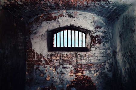 solitary confinement in the old prison in port Blair India. grille on the window in the chamber. Terrible conditions of detention of political prisoners and fighters for independence of India Banco de Imagens