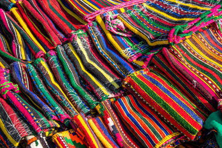 bulgarian: Picture of Bulgarian hand-made rag-carpets, different colors, detail Stock Photo
