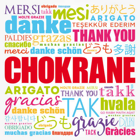 Chokrane (Thank You in Arabic - Middle East, North Africa) word cloud background in different languages