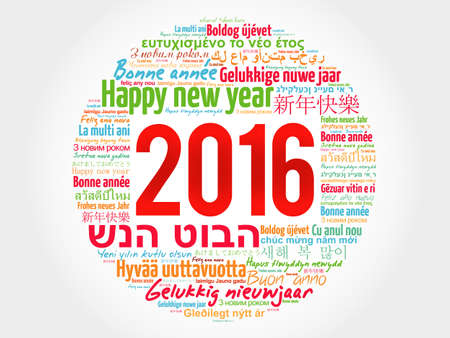 different: 2016 Happy New Year in different languages, celebration word cloud greeting card