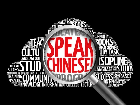 SPEAK CHINESE! word cloud with magnifying glass, education concept 3D illustration