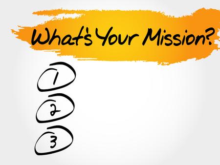 Cuál es tu lista en blanco de la misión, concepto del negocio Ilustración de vector