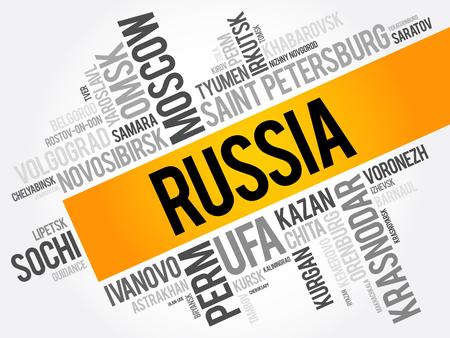 ロシア、単語の雲のコラージュ、ビジネスおよび旅行コンセプト背景の都市のリスト