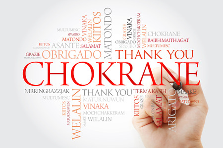 Chokrane (Thank You in Arabic - Middle East, North Africa) Word Cloud with marker, all languages Stock Photo