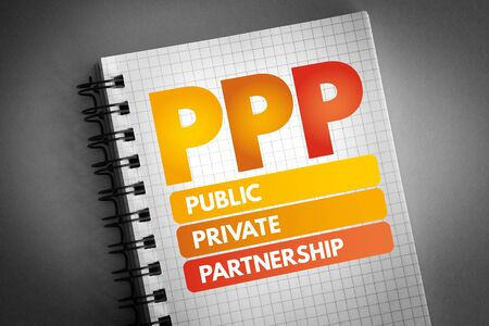 PPP - Public Private Partnership, acronym business concept