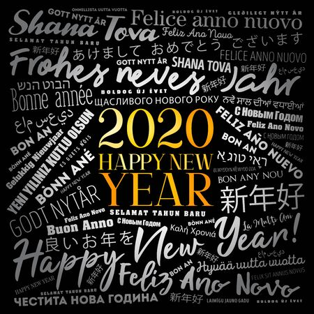 2020 Happy New Year in different languages, celebration word cloud greeting card