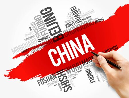 List of cities in China, word cloud collage, travel concept background 版權商用圖片 - 147917811