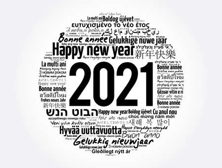 2021 Happy New Year in different languages, celebration word cloud greeting card