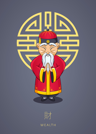 Cartoon hand drawn Asian gray-haired wise old man in national clothes with ornament and hat on background of symbol wealth. Chinese man stands with folded arms in gesture. Ð¡oncept for Chinese New Year Illustration