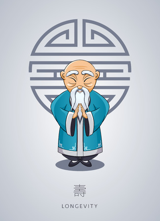Cartoon hand drawn Asian gray-haired wise old man in national clothes with ornament on background of symbol longevity. Chinese man stands with folded arms in gesture. Сoncept for Chinese New Year Illustration