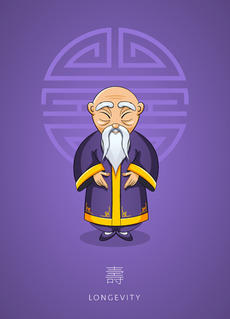 Cartoon hand drawn Asian wise old man in traditional clothes on background color of the year, ultra violet. Chinese man stands with folded arms in gesture. Concept for Chinese New Year Illustration. Ilustrace