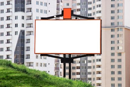 Billboard with clear ad space near new realty Stock Photo - 6657161