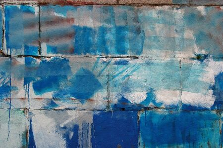 graffity: Painted wall background Stock Photo