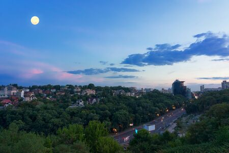 Kyiv cityscape at evening Stock Photo
